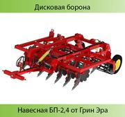 Борона дисковая (навесная) БН-2, 4