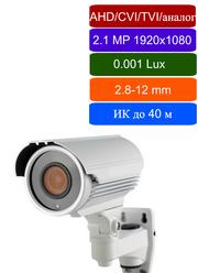 Новая 2 MP 1080P уличная (2.8-12 mm) видеокамера AHD CVI TVI аналог