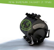 Печь булерьян Calgary тип 00 купить