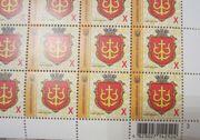 Продаю почтовые марки Украины ниже номинала