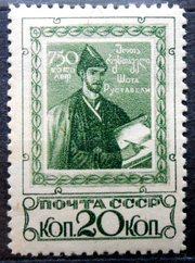 Куплю почтовые марки Укрпочты Укрпочта Марки Украины