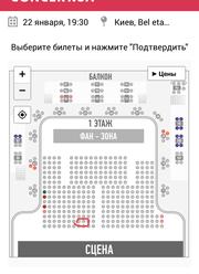 Продам 2 билетам в Чёрный квадрат «Сексом дружбу не испортишь» 22.01.