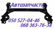 Шевроле Авео задняя балка t200 t250 t255 t300  Chevrolet Aveo