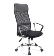 Кресло офисное Оливия H,  сетка,  кожзам,  цвет черный