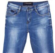Джинсы узкие,   цвета голубого фарфора.