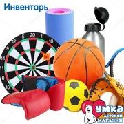 Спорт товары для детей. Магазин детских товаров Умка