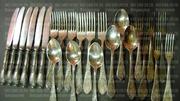 Куплю ложки вилки ножи из мельхиора