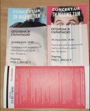 Билеты на спектакль Обнаженная со скрипкой (театр им. Леси Украинки)