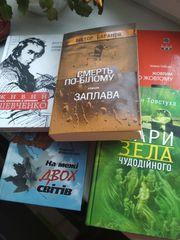 Продаю новые книги издательства Ярославів Вал,  Шевченко,  Коваленко