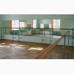 Балетный станок для дома,  станок для занятий балетом