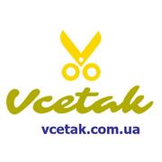 Интернет-магазин ВсетаК - швейная фурнитура на любой вкус
