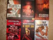 Комплект детективных романов