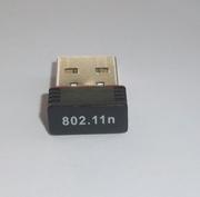 Внешний сетевой Wi-Fi USB