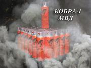 Мощные газовые баллончики Кобра-1(без буквы)