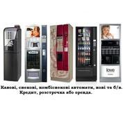 Продаж кавових та снекових автоматів,  розстрочка або оренда