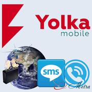 Стартовые пакеты оператора Yolka продажа в Украине 4G