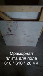 Не искусственные камни мрамор и оникс в складе недорого.