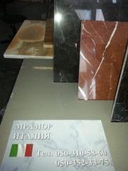 Мрамор и оникс - пользующиеся спросом экземпляры