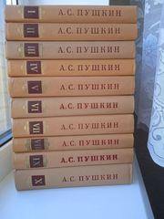 А.С.Пушкин. Собрание сочинений.10 томов