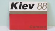 Продам Паспорт для фотоаппарата КИЕВ-88, КИЕВ-88 TTL.Новый !!!