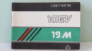 Продам Паспорт для фотоаппарата КИЕВ-19М.Новый !!!