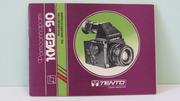 Продам Паспорт для фотоаппарата КИЕВ-90.Новый !!!