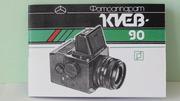 Продам Паспорт для фотоаппарата КИЕВ-90. Издательство Час .Новый !!!