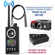 Ручной детектор антижучок profi plus 08 купить,  от прослушки прибор