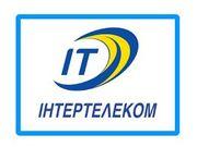 sip 056 для рекламы .дам логин и пароль для IT FHONE .оплата на карту