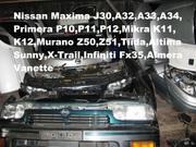 Автозапчасти NISSAN Б/У,  Ниссан,  разборка Maxima J-30,  A-32,  A-33,  A-34,  Pathfainder,  Murano z50,  51,  Tiida,  Altima(02-04),  Micrа K- 10,  11,  12,  X-Trail,  Infiniti Fx-35,  Primera P10,  P11,  P12,  Almera 15,  16,  Sunny,  Vanette,  Тел.0954225665