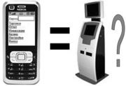 Java-терминал  (m-Pos терминал  на мобильном телефоне)