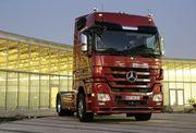 Ремонт пневматики (ремонт пневмоподвески,  пневмотормозов) грузовиков