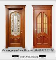 Эксклюзивные межкомнатные двери из массива,  элит класс