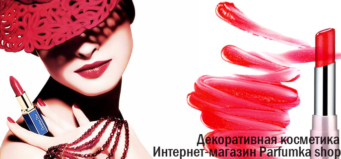 Продам: косметика - купить: косметика, киев - продажа: другая косметика и парфюмерия киев - 11536.