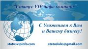 Интернет-магазин Статус VIP - кресла для дома и офиса.