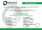 IT аутсорсинг,  системное администрирование,  обслуживание оргтехники